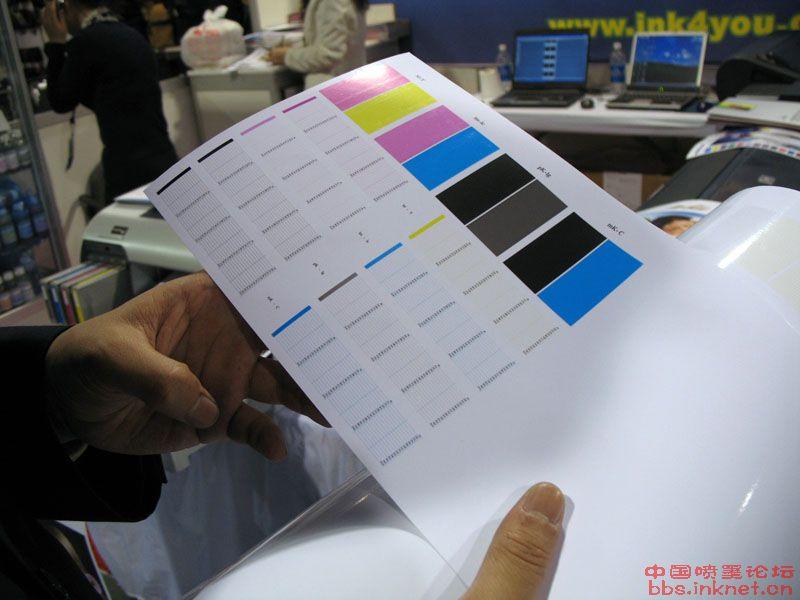 鸿彩6水性纳米树脂颜料墨水产品