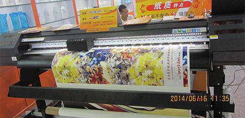 热转印数码印花 鸿盛数码